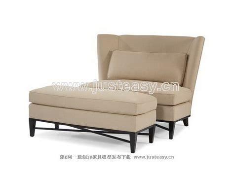 sofa chair sofa chair sofa chair single sofa sofa continental