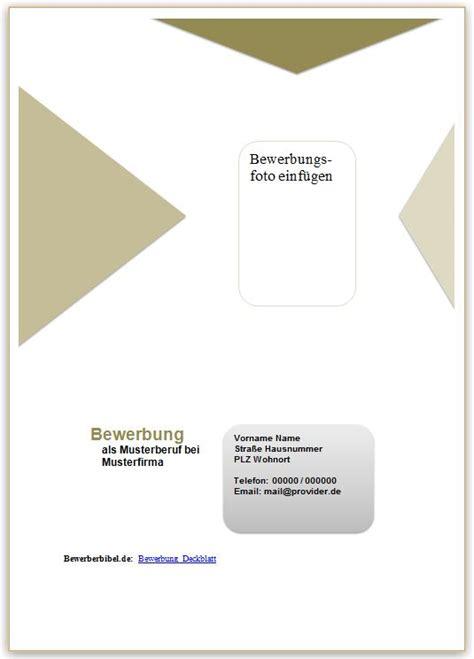 Seminar Design Vorlagen bewerbung deckblatt beispiel muster oder vorlage bildungsbibel de
