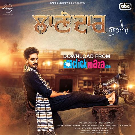 song punjabi punjabi song free audio mp3 song 2017