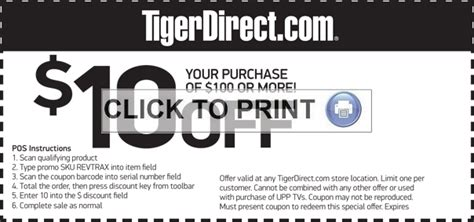 Tigerdirect Gift Card Code - crutchfield coupon coupon valid