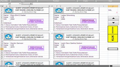 Software Perpustakaan Terbaru aplikasi excel untuk sekolah kartu anggota perpustakaan