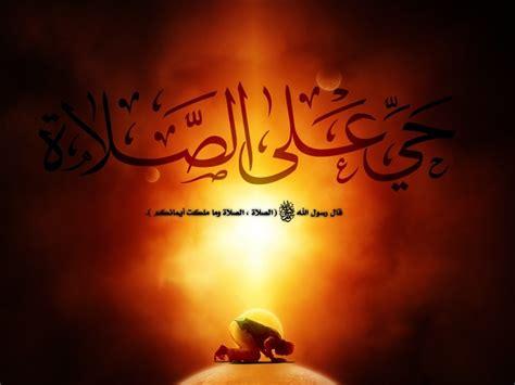Al Quran Hadis Ma X of muslim islam quran hadith islamic miracles