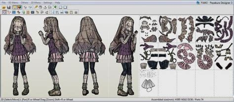 design doll download full papermau encouragement of climb kokona chan paper doll