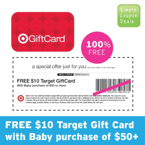 Target Gift Card With Purchase - new free 10 target gift card with baby purchase simple coupon deals