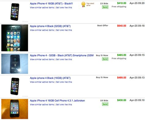 ebay listing ebay iphone icon image search results