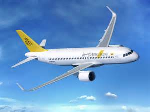 Worldwide Lighting Royal Brunei Airlines Selects The A320neo Airports