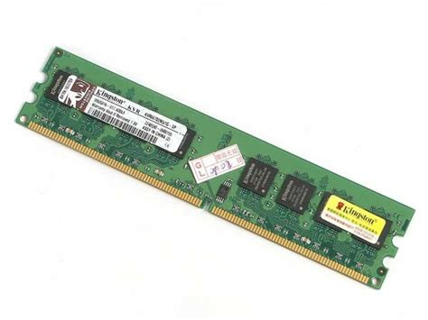Ram Pc 1gb china ddr2 ram ddrii 512mb 1gb 667 pc 5300 china