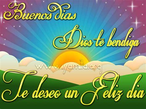 feliz dia dios te bendiga buenos dias buen dia bendiciones e inspiracion