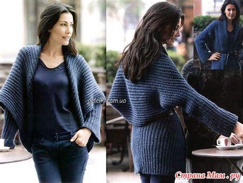 Sweater Rajut Cable Saku Krem Knitted Sweater Winter Sweater жакет трансформер 2 жакета в одном длинный и короткий жакеты posts