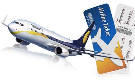 air ticket booking service in purushottam nagar vadodara id 10807160948
