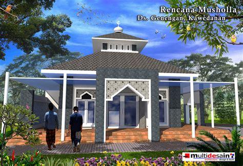 foto desain masjid rumah minimalis 2016 multidesain arsitek part 2