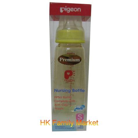 Pigeon Baby Bottle 240ml japanese pigeon baby nurser feeding ppsu bottle 240ml ebay