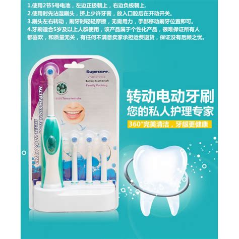 Set Sikat Gigi Elektrik Keluarga Promo set sikat gigi elektrik keluarga multi color jakartanotebook