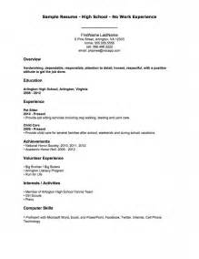Sample Resume For A Highschool Student With No Experience Sample Resume High School No Work Experience First Job