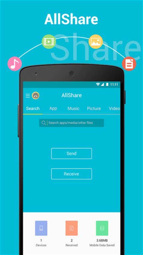 allshare apk for android aptoide - Allshare Apk