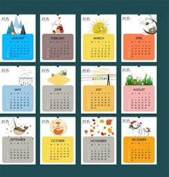 Calendar 2018 Illustrator 2018 Calendar Design Elements Icons Free