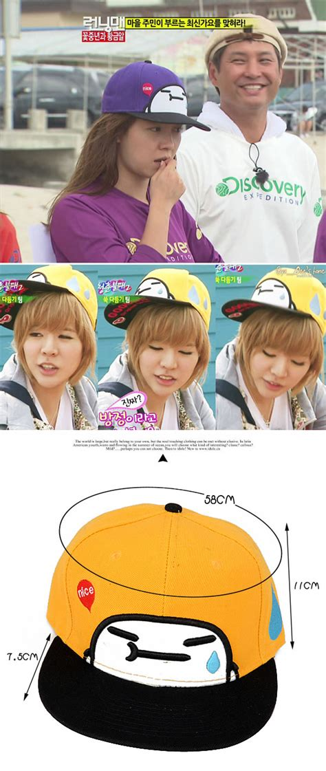 Topi Yongguk Bap el kpop shop feel fashionable with our kpop stuff annyeong haseyo selamat datang di el