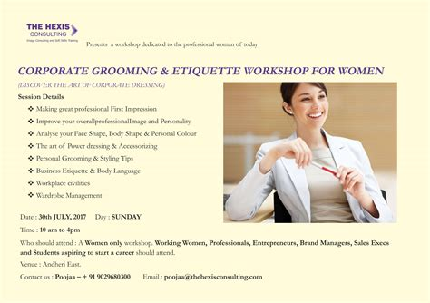 1950s grooming guide for women corporate grooming etiquette workshop for women at the