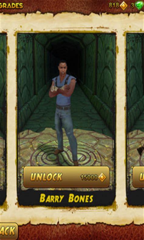 descargar temple run 2 para android aplicaciones de descargar temple run 2 para android gratis el juego fuga templo 2 en android