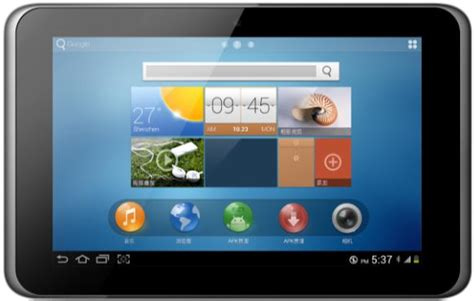 android table giada debuts t720 android tablet featuring a 7 quot ips display and ics 4 1 technology x