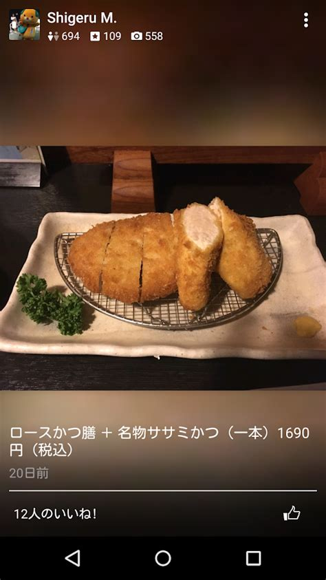 Play Store Yelp Yelp Play の Android アプリ