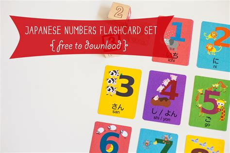 japanese numbers 1 10 printable japanese numbers flashcard printable gus on the go