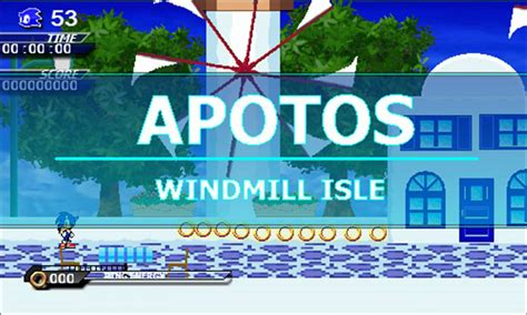 sonic world fan game sonic world adventure fan game apotos windmill isle