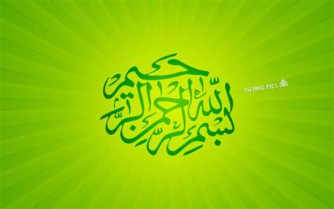 wallpaper 3d kaligrafi islam kaligrafi bismillah wallpaper download hd kaligrafi