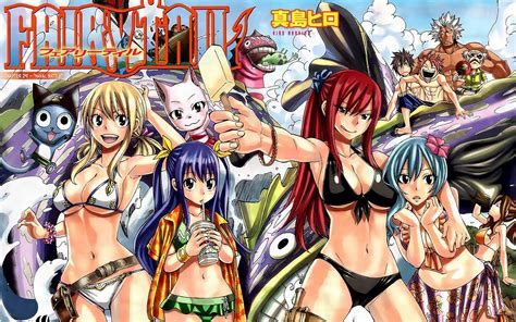 0008204659 the archive of magic the this is fairy tail july 2014