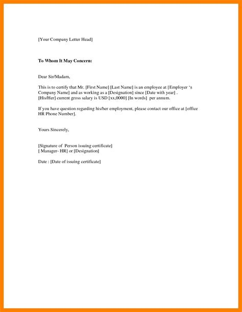 cover letter to whom this may concern look bookeyes co whomsoever it