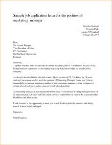 basic cover letter for any 5 simple application letter sle for any position