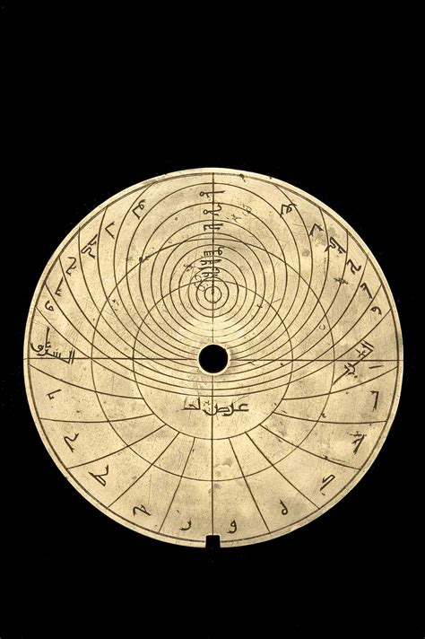 astrolabe image report inventory number 53307