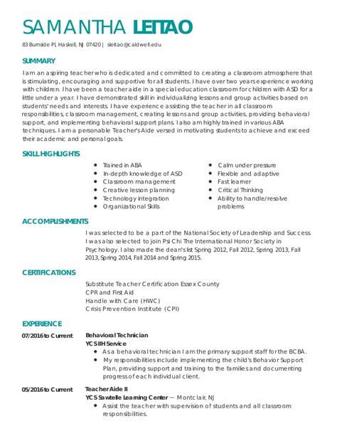 Resume Accomplishments Sle