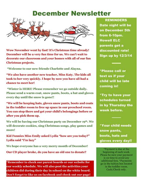 december newsletter template howell early learning center the place to learn