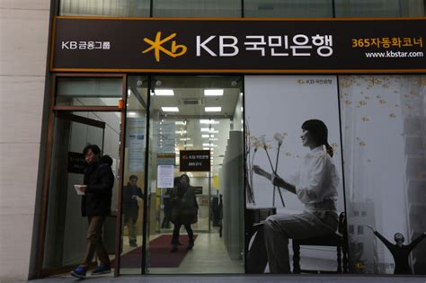 kb bank newsmaker strife simmering at kb financial