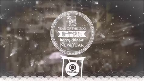 template after effects new year chinese new year slideshow after effects templates
