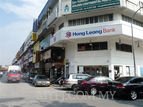 honglong bank hong leong bank ss 2 branch my petaling jaya