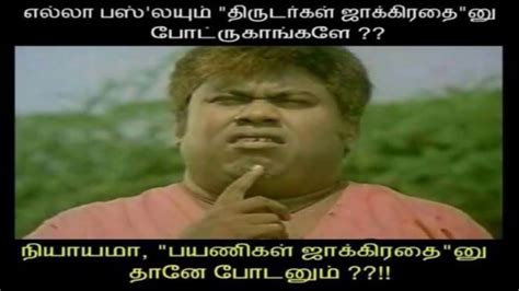Meme Comedy - image gallery tamil memes