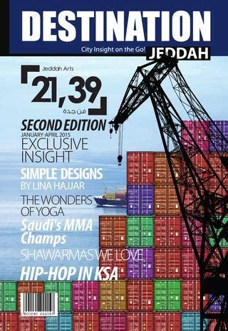 design magazine ksa saudi arabia by destination magazine ksa issuu