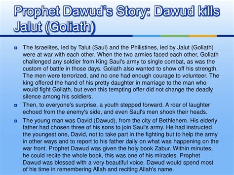 The Story Of Prophets Dawud And Sulayman Mazes prophet dawud