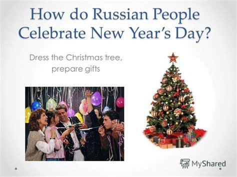 презентация на тему quot how national holidays can reveal national character quot скачать бесплатно и
