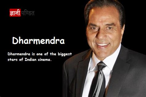 biography in hindi dharmendra dharmendra ज ञ न पण ड त ज ञ न क अनम ल ध र