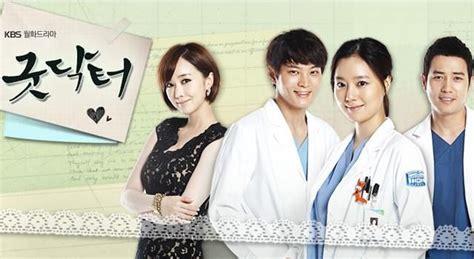 film drama korea doctors download drama korea good doctor complete film