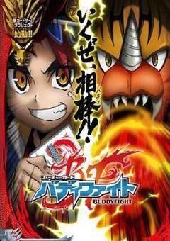 anime genre game future card buddyfight watch cartoons online watch