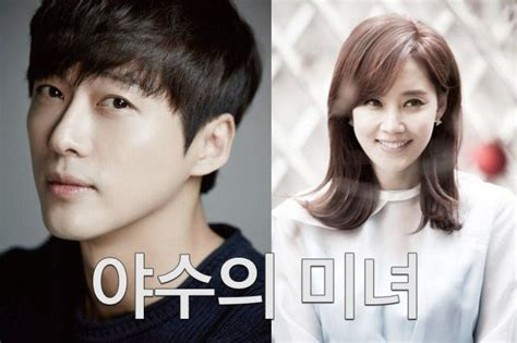 funcurve review quot oh my ghostess quot hancinema the upcoming korean drama quot the beauty of the beast