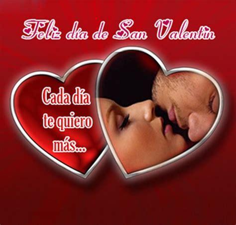 imagenes con frases bonitas de san valentin las mejores imagenes de san valentin con frases bonitas