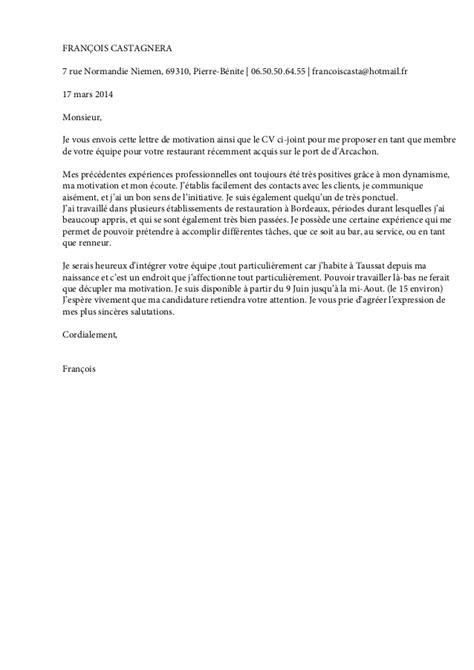 Lettre De Motivation Ecole Barman Incrobyable Cv Et Lettre De Motivation