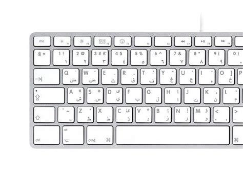 Promo Sticker Arabic Keyboard Layout Black For Laptop arabic keyboard stickers mac