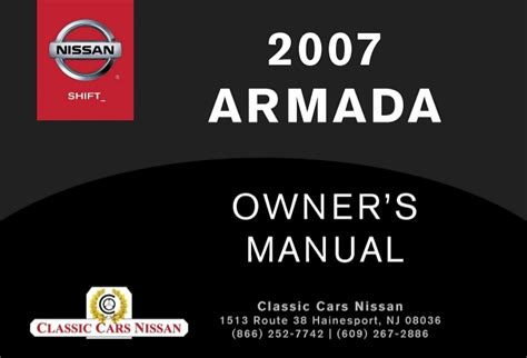repair voice data communications 2007 nissan armada on board diagnostic system 2007 armada owner s manual