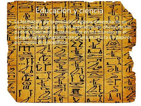 imagenes cultura egipcia la cultura del antiguo egipto